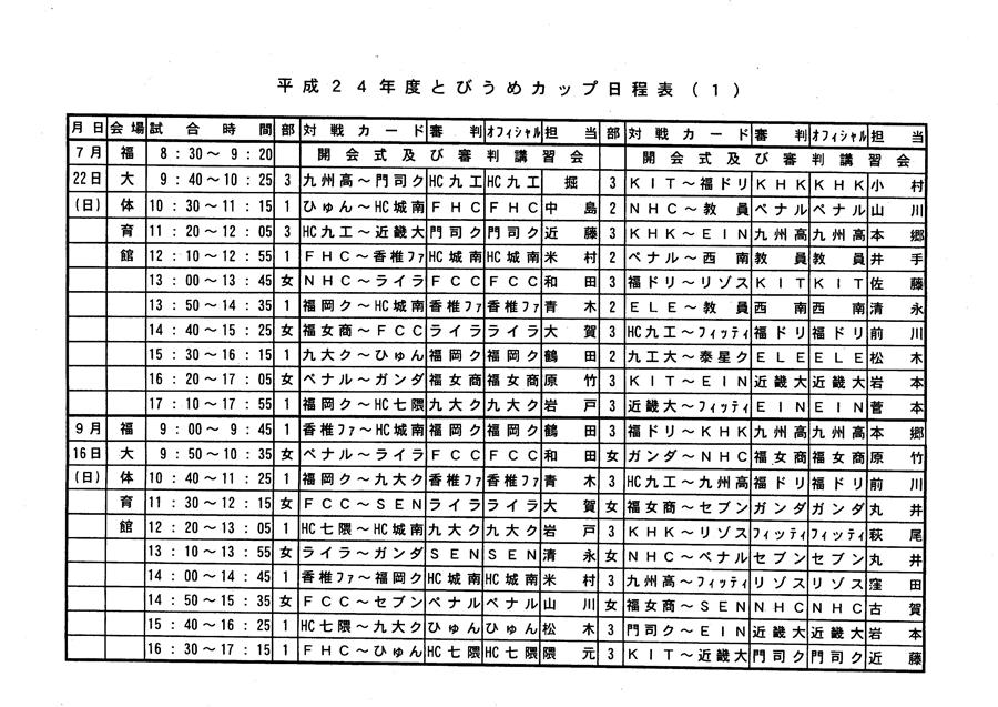 Img0101