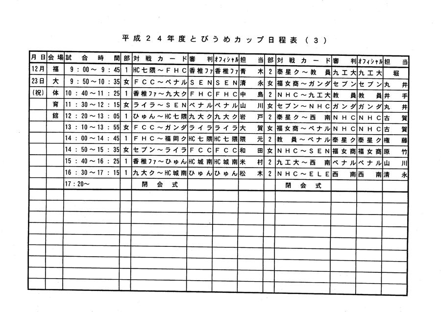 Img0121