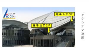 2021dai_west_jp_icg_mitorizu2