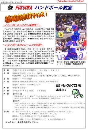 2010kyousitu_kurume1