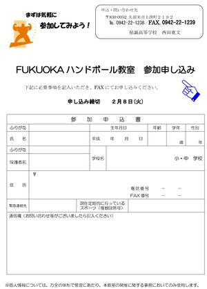 2010kyousitu_kurume2