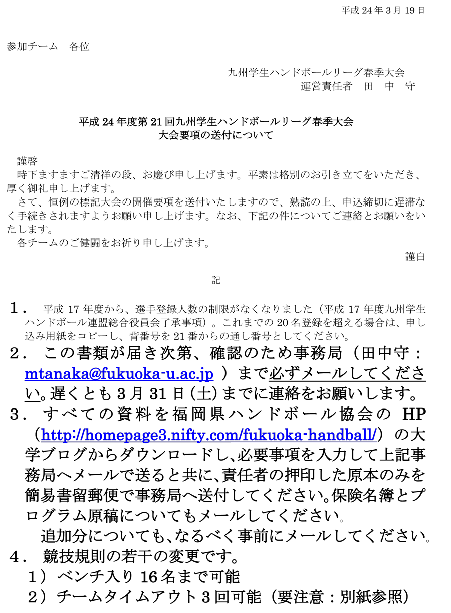 2012kagami_2