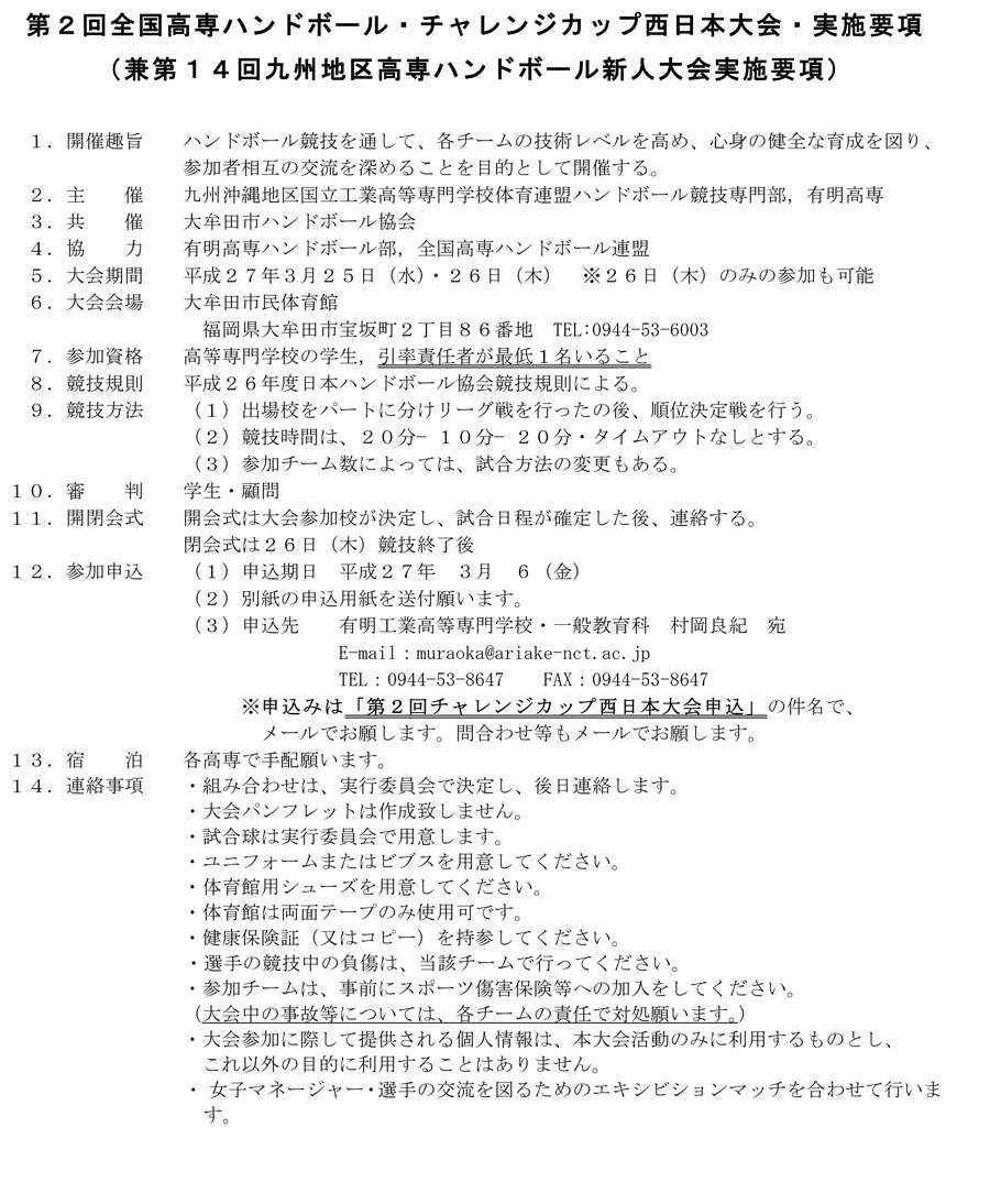 2015kousen_ccn_youkou